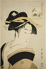 Takashimaya O-Hisa
