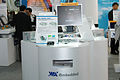 VIA Booth at TWTC Computex 2010 (4680911609).jpg