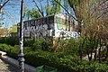 VIEW , ®'s - DiDi - RM - Ð 6K - ┼ , MADRID PARQUE de PEÑUELAS JARDÍN - panoramio (4).jpg