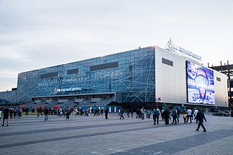 2017–18 VTB United League - Image: VTB Ice Palace 1