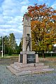 Vabadussõja mälestussammas, Kohila.jpg