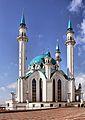 Vakhitovskiy rayon, Kazan, Respublika Tatarstan, Russia - panoramio (330).jpg