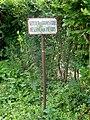 Valmondois (95), chemin latéral du Carrouge - ancien tracé du chemin de fer.JPG