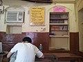 Varanasi (8748086734).jpg