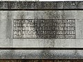 Varna boat monument GD VK HK inscription.jpg