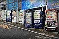 Vending Machines (4551233757).jpg