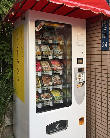 A vending machine of retort pouched curries at Asakusa, Japan