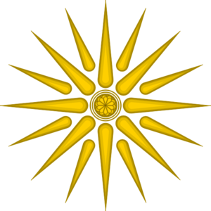 Vergina Sun - The Vergina Sun, as depicted on the Golden Larnax's top.