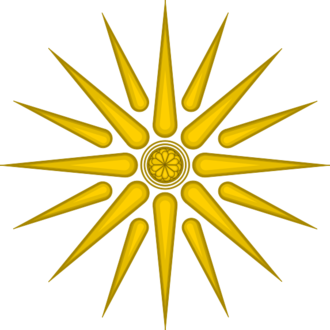 Vergina Sun - The Vergina Sun, as depicted on the Golden Larnax's top.