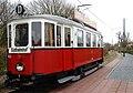 Vienna 4143.jpg