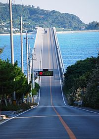 View of Kouri Ohashi from road.JPG