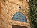 Villa Harun ar-Rashid P4110078.JPG