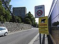 Villevieille chateau and warning 5985c.JPG