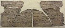 Vindolanda tablet 291.jpg