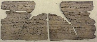 Vindolanda tablets - Invitation from Claudia Severa to Sulpicia Lepidina, ref Tab. Vindol. II 291