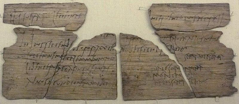 File:Vindolanda tablet 291.jpg