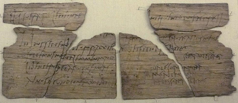 Vindolanda tablet 291