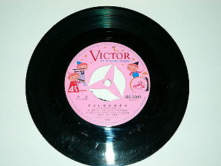 An old record album - 45rpm