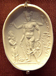 "A 4th-6th century CE Sardonyx seal representing Vishnu with a worshipper. The inscription in cursive Bactrian reads: ""Mihira, Vishnu and Shiva""."