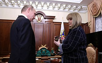 Fourth inauguration of Vladimir Putin - Ella Pamfilova presents Vladimir Putin certificate of the President of Russia