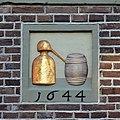 WLM - M.arjon - Muiden Weesperstraat 52.jpg