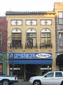 Walnut Street, North, 120, Superior Shoes, Bloomington Courthouse Square HD.jpg