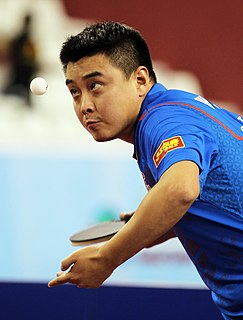 Wang Hao (table tennis, born 1983) Chinese table tennis player