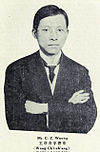Wang Qichang.jpg