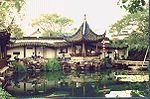 Wangshiyuan