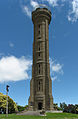 War Memorial Tower Wanganui.jpg