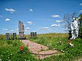 War memorial in Afanasovo.jpg