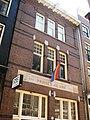Warmoesstraat 71, Amsterdam.JPG