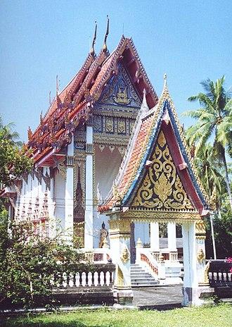 Khanom District - Image: Wat Kradangnga