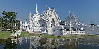 Wat Rong Khun - Image: Wat Rong Khun Chiang Rai