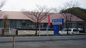 Watanabe museum01 1920.jpg