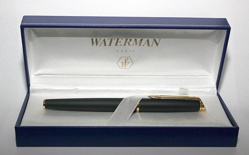 File:Waterman hemisphere inbox.jpg