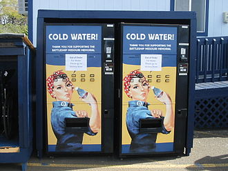 We Can Do It! - An example of commercial use on a pair of vending machines for bottled water