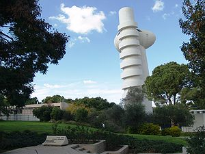 Particle accelerator - The now disused Koffler particle accelerator at the Weizmann Institute, Rehovot, Israel.