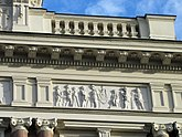 Fil:Wernerska villan Gbg relief 3.jpg