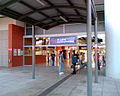 WestRail KamSheungRdStation Entrance2.jpg