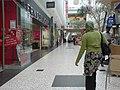 White Rose Shopping Centre - geograph.org.uk - 1328857.jpg
