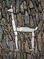 White stone llama 1.JPG