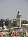 Wikimania 2011 Jerusalem (7).jpg