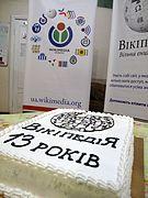 Wikimarathon 2017 in Kyiv Youth Library 03.jpg