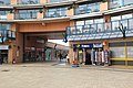 Winkelcentrum Heksenwiel DSCF9058.JPG