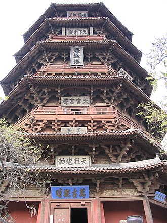Pagoda of Fogong Temple - Close-up detail of the dougong supports of the pagoda.