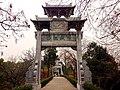 Wuchang Simenkou Shangquan, Wuchang, Wuhan, Hubei, China, 430000 - panoramio (26).jpg