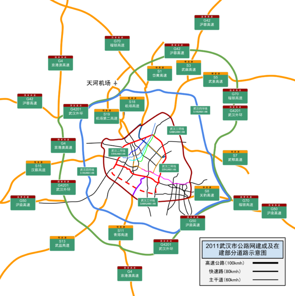 Wuhan road network.png