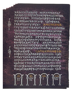 alphabet used for writing the Gothic language, created in the 4th century by Ulfilas for the purpose of translating the Bible