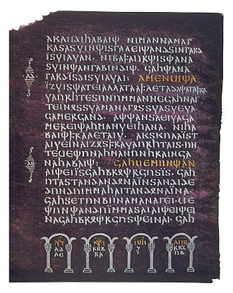Carolina Rediviva - A page from the Codex Argenteus.